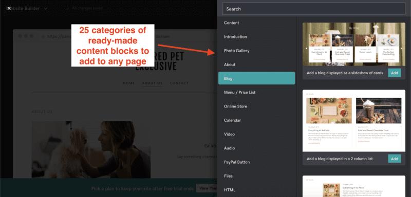 أفضل أداة إنشاء موقع الكتروني