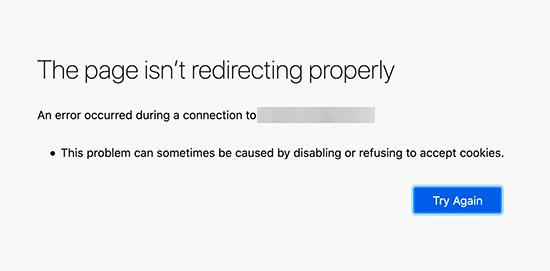 خطأ عدد كبير من عمليات إعادة التوجيه